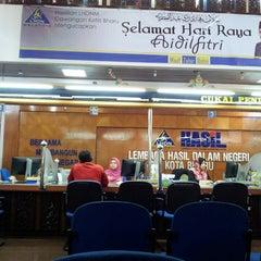 Photo taken at Lembaga Hasil Dalam Negeri (LHDN) by Nur Hafizah M. on 8/27/2013