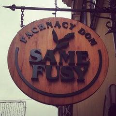 Photo taken at Same Fusy by Anton S. on 2/1/2013