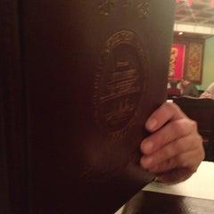 Photo taken at Princess Garden Restaurant by Zach K. on 12/1/2012