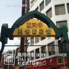 Photo taken at 高円寺駅 (Kōenji Sta.) by Masakiyo T. on 6/30/2013