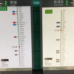 Photo taken at 大新地铁站 Daxin Metro Sta. by JT F. on 1/3/2013