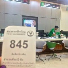 Photo taken at ธนาคารกสิกรไทย (KASIKORNBANK) by ✨Mєsα ڪøsø 💋 on 1/24/2015