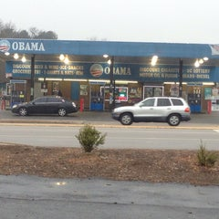 Photo taken at Obama Gas Station by Charles E. on 2/1/2014