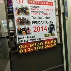 Photo taken at Pusat Tuisyen Mewah by NAQSZADA on 2/21/2014