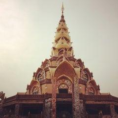 Photo taken at วัดพระธาตุผาซ่อนแก้ว (Wat Phra That Pha Son Kaew) by Ton S. on 2/2/2013