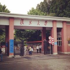 Photo taken at 复旦大学   Fudan University by Bryan T. on 5/23/2014
