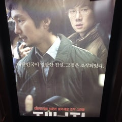 Photo taken at 롯데시네마 (LOTTE CINEMA) by YoungMi L. on 10/9/2014