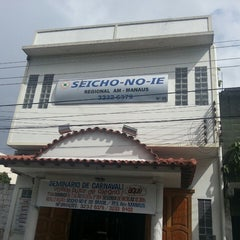 Photo taken at Seicho-no-ie Regional Am- Manaus by Ruth B. on 2/17/2013