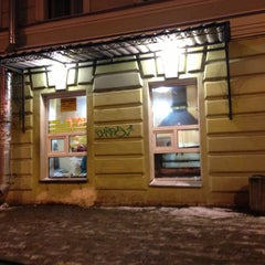 Photo taken at Лавашная by Daria on 1/25/2013