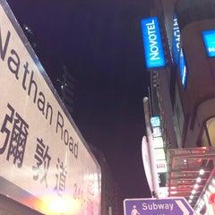 Photo taken at Novotel Hong Kong Nathan Road Kowloon 香港九龍諾富特酒店 by Pui S. on 11/30/2014