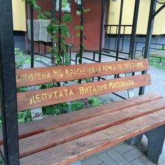 Photo taken at Кировский район by Анна Г. on 6/20/2015