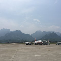 Photo taken at Zhangjiajie Hehua Airport (DYG) 张家界荷花机场 by Pavel Y. on 5/30/2015