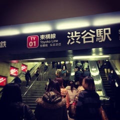 Photo taken at 渋谷駅 (Shibuya Sta.) by Masayoshi T. on 3/11/2013
