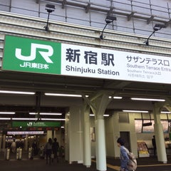 Photo taken at JR 新宿駅 サザンテラス口 by ossan 9. on 10/31/2013