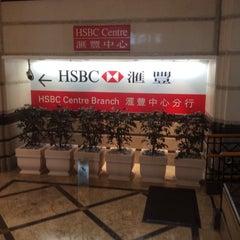 Photo taken at HSBC Centre 匯豐中心 by Vincent L. on 4/20/2016