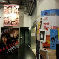 Photo taken at Broadway Cinematheque 百老匯電影中心 by Godfrey C. on 3/23/2013