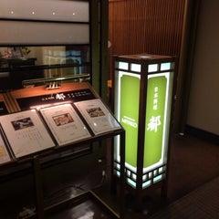 Photo taken at 四日市都ホテル (Yokkaichi Miyako Hotel) by Ryoko N. on 2/11/2015