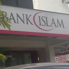 Photo taken at Bank Islam by •Ʒ ĺ Ʀ ₳• on 1/24/2013