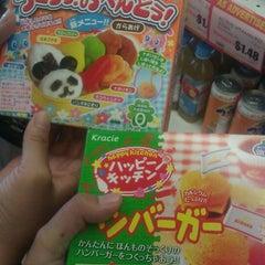 Photo taken at Marukai Market by Monique A. on 9/30/2012
