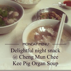Photo taken at Cheng Mun Chee Kee Pig Organ Soup 正文志记 by Leong S. on 9/21/2014