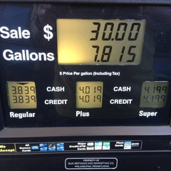 Photo taken at sunoco by Big J. on 3/5/2013