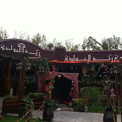 Photo taken at Reem al Bawadi مطعم ومقهى ريم البوادي by zanna A. on 3/21/2013