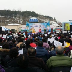 Photo taken at 강릉역 (Gangneung Stn.) by Yeonmo R. on 2/28/2014