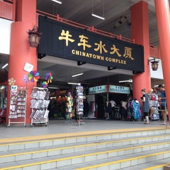 Photo taken at Chinatown Complex Market & Food Centre by Taku 目. on 7/7/2013