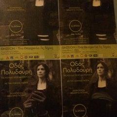 Photo taken at Θησείον by Joanna V. on 4/26/2015