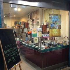 Photo taken at 菡萏咖啡 Lotus Café by Karl Y. on 4/27/2013