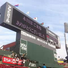 Photo taken at MAZDA Zoom-Zoom スタジアム広島 by ゆず on 5/11/2013