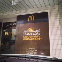 Photo taken at McDonald's - ماكدونالدز by Timur T. on 2/18/2013