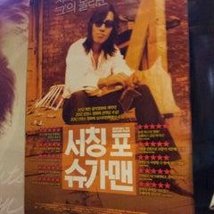 Photo taken at 씨네코드 선재 (CineCode Sonje) by Eunju T. on 11/17/2012