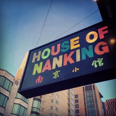Photo taken at House of Nanking by Jared Z. on 5/26/2013