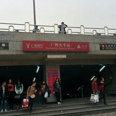 Photo taken at 地铁广州火车站 Metro Guangzhou Railway Station by Martin L. on 1/3/2016