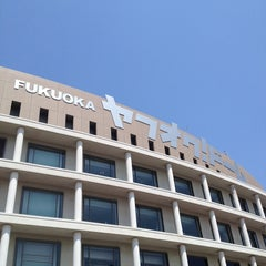 Photo taken at 福岡ヤフオク!ドーム (Fukuoka Yafuoku! Dome) by Yoko H. on 4/13/2013
