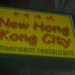 Photo taken at New Hong Kong City by Karel D. on 3/30/2013