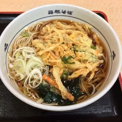Photo taken at 箱根そば 新百合ヶ丘店 by Taquehiro I. on 1/31/2014