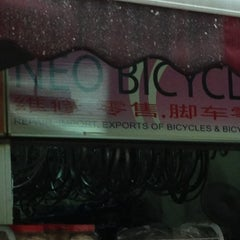 Photo taken at Neo Bicycle by ,7TOMA™®🇸🇬 S. on 10/25/2012