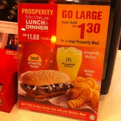 Photo taken at McDonald's by Eason K. on 12/4/2012