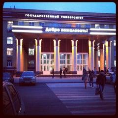 Photo taken at ВГУ by Katy B. on 2/28/2013