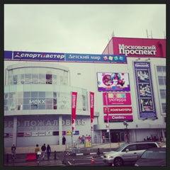 Photo taken at ТРЦ «Московский проспект» by Alexsander H. on 4/28/2013
