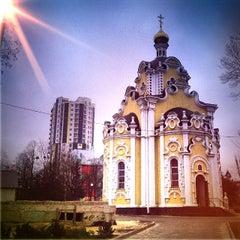 Photo taken at Сквер Воїнів-Інтернаціоналістів by Dmitry V. on 1/17/2014