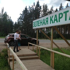 Photo taken at Custom by Олег Е. on 6/9/2013