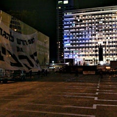 Photo taken at Rabin Square (כיכר רבין) by Rafi M. on 10/29/2011