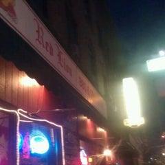 Photo taken at Red Lion BBQ & Pub by Bryan B. on 6/30/2012