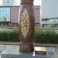 Photo taken at 水戸の納豆記念碑 by AKiKO on 4/21/2012