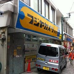 Photo taken at フジヤカメラ 本店 by harayu on 2/25/2012