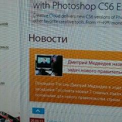 Photo taken at Сайтсофт, Веб-студия by Роман on 5/3/2012