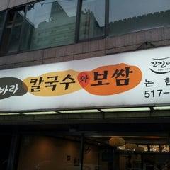 Photo taken at 진진바라 by Yongseok G. on 9/13/2012